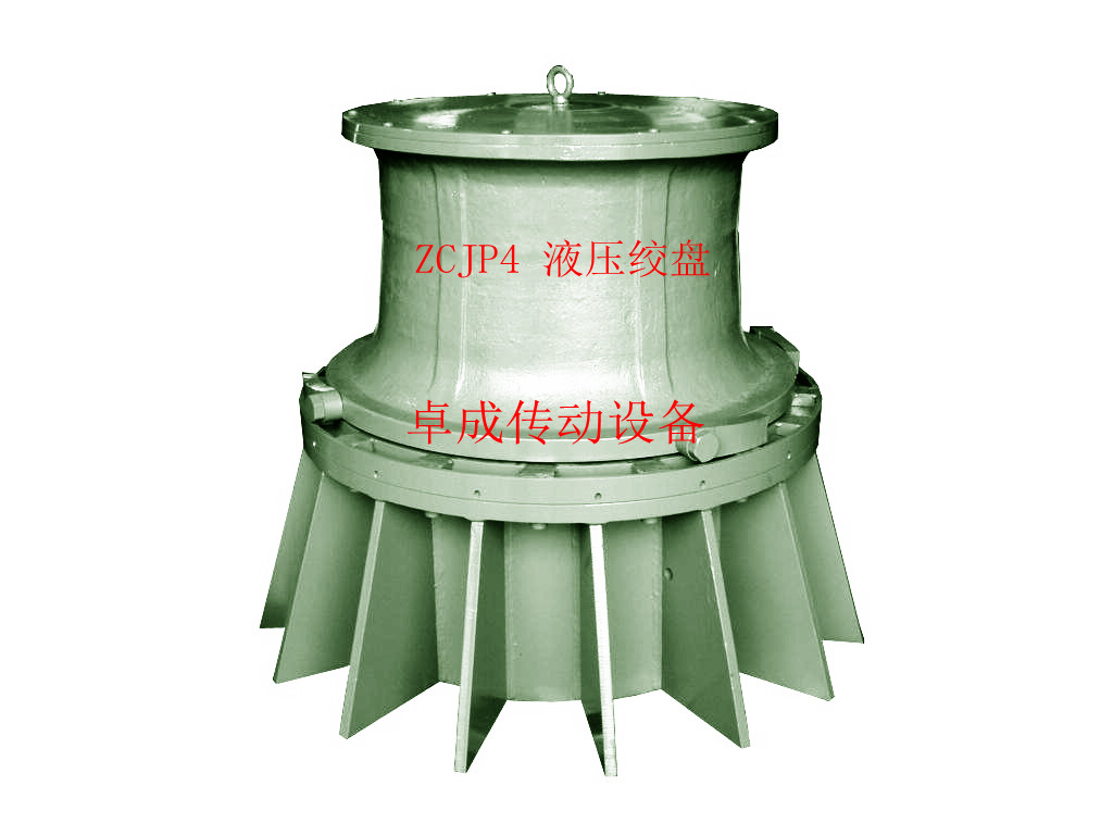 首页 全部产品  型号: 液压绞盘 名称: zcjp4 液压绞盘 技术参数 型图片